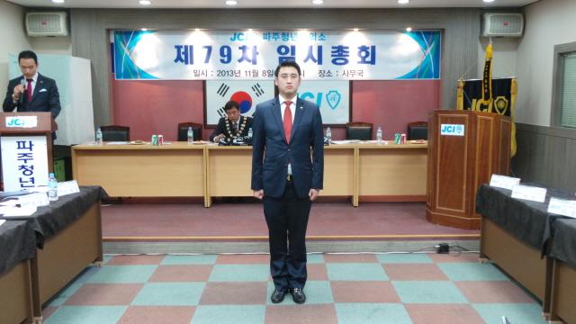 20131108_204922.JPG